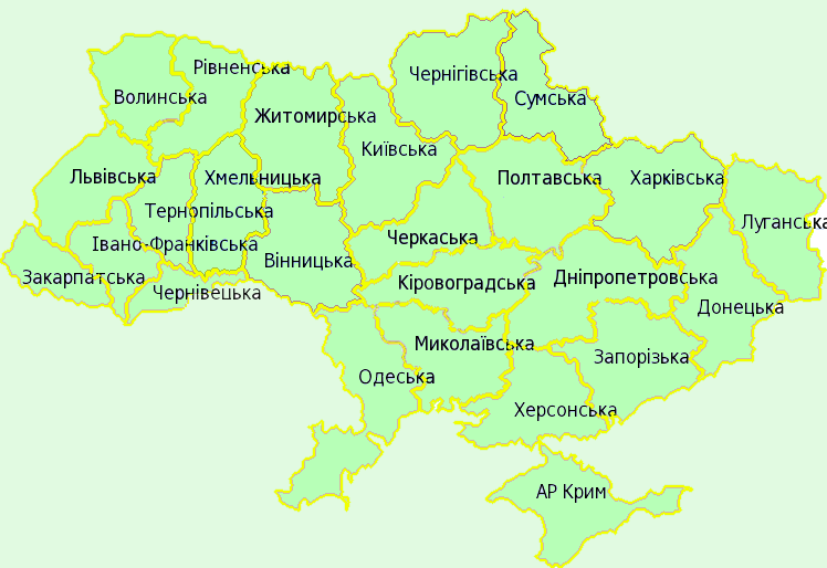 Агрокарта предприятий Autonomous Republic of Crimea Area