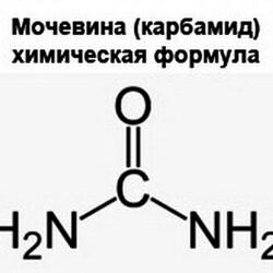 """азотное удобрение """"карбамид"""" n-46 2   мочевина  днепразот недорого опт доставка запорожская херсонская"""