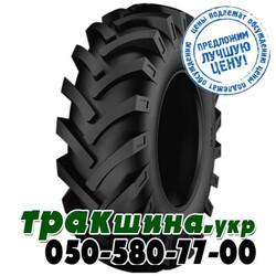 ❇️ купить сельхоз шины в украине | www тракшина укр | сельхоз резина  600/65 r28