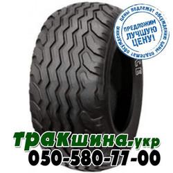 ❇️ купить сельхоз шины в украине | www тракшина укр | сельхоз резина  800/65 r32