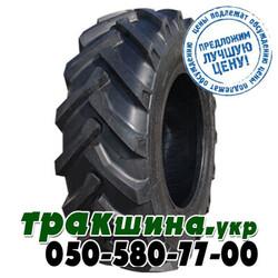 ❇️ купить сельхоз шины в украине | www тракшина укр | сельхоз резина  750/70r26