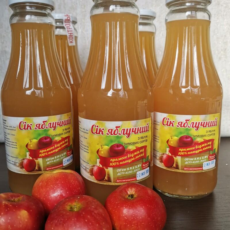 продам пастеризованный яблочный сок прямого отжима