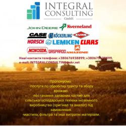 sale of spare parts and consumables for agricultural equipment