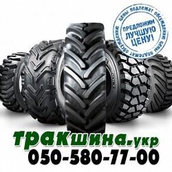 ❇️ купить грузовые шины в украине | www тракшина укр | грузовая резина 455/40 r22 5