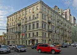 State Reserve announced the seizure of the main office by unknown