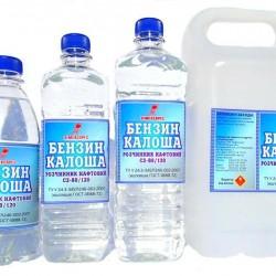 Продукция нефрас с2 80/120  бензин калоша   от будпостачсервіс пп