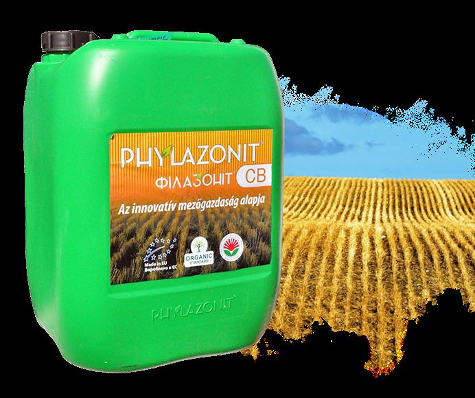 Продукція биодеструктор стерни бактериальный від phylazonit-ua