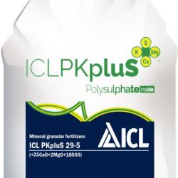 Продукція гранулированное удобрение icl pkplus 29-5 2mgo 21cao 18so3  від partner-pf